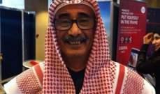 وفاة الممثل المسرحي الكويتي علي البريكي