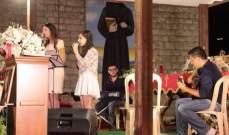 كريستا ماريا أبو عقل وداليا فريفر ترنمان للقديسة رفقا