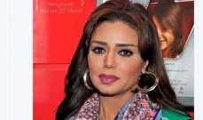 لمن أهدت رانيا يوسف تكريمها في تونس؟