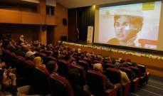 """""""مهرجان طرابلس للأفلام"""" ينطلق بنسخته الخامسة"""