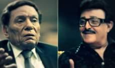بالصورة- بعد 33 عاماً.. عادل إمام وسمير غانم يجتمعان من جديد