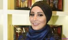 نداء شرارة تبدي رأيها بنوال الكويتية خلال إطلاق عطر