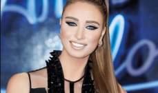 اليكم تكلفة فستان أنابيلا هلال في اول حلقة من ديو المشاهير!