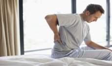 كيف تحافظ على صحة عظامك؟