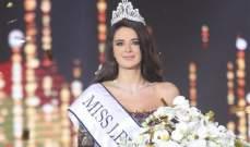 ملكة جمال لبنان تتأهل لمرحلة TOP 40 من ملكة جمال العالم
