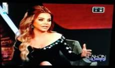 رزان المغربي: إبتعدت عن الوسط الفني.. والفنانون في لبنان