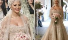 إليسا، هيفا وهبي وغيرهما لبسن الفستان الأبيض فكيف كانت اطلالتهن؟