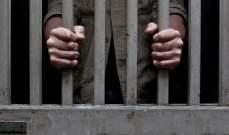 الحكم على فنان عربي شهير بالسجن!