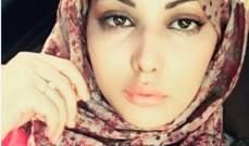 إبتسام تسكت بالحجاب ومن دون ماكياج.. بالصورة