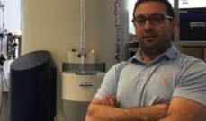 إنجاز لبناني جديد..إلياس عاقوري يكتشف بنية البروتين المسبب لمرض الزهايمر