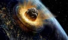 """كويكب """"أبوفيس"""" يهدد الكرة الأرضية"""