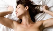 4 معلومات مهمة تتعلق بالنشوة عند المرأة