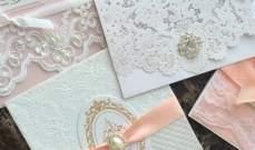دعوات الزفاف... الخطوة الاولى في الطريق الى الحياة المشتركة