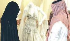 والد فتاة سعودية يزوجها لرجلين في الوقت نفسه