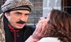 الحب يزهر فرحاً في بيت ابو عامر