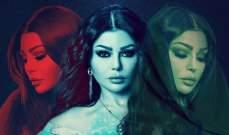 هيفا وهبي ترفض الزواج من عمرو واكد!