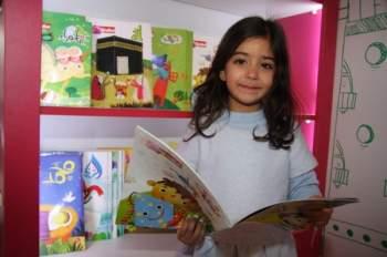اليوم التاسع من معرض بيروت العربي والدولي للكتاب الـ59 ...