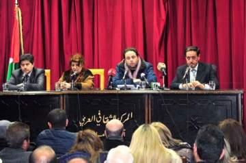 سيف الدين سبيعي يستذكر والده في حفل تكريمه بكلمات مؤثرة..بالصور