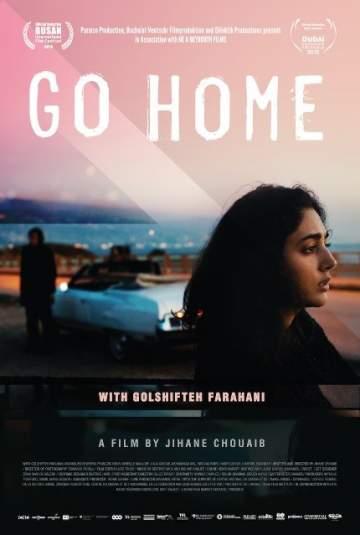 روّحي للمخرجة جيهان شعيب في بانوراما الفيلم الأوروبي
