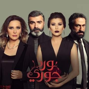LBC تجمع نادين الراسي وسيرين عبد النور وماغي بو غصن في رمضان