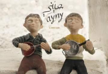 10 أفلام من توزيعها في أيام سينمائية بفلسطين