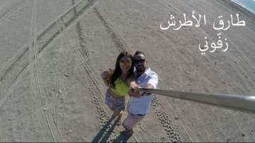 بالصور والفيديو- طارق الأطرش يطلق زفوني