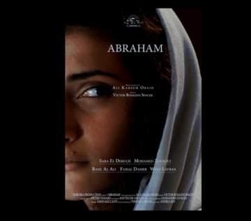 الفيلم القصير أبراهام ينطلق بـ 7 مهرجانات سينمائية