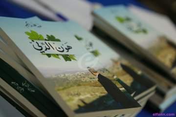 الشاعر عبد الله واكيم يطلق ديوانه الثالث