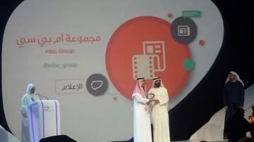 """مجموعة """"MBC"""" تفوز بجائزة """"أفضل مجموعة إعلامية استخداماً لشبكات التواصل الاجتماعي"""""""