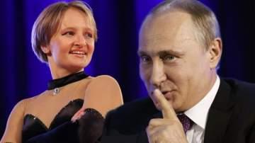 تعرف إلى إبنة بوتين الصغرى ..مهنتها وثروتها!