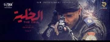 أحمد عز يكتسح إجمالي ايرادات السينما المصرية