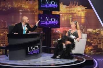 جمال فياض لـ عايدة أبو جودة :لهون وبس..قريباً سنتقابل