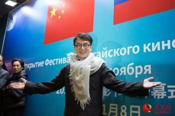 جاكي شان في مهرجان السينما الصينية
