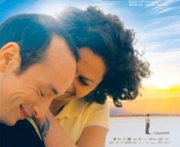 5 أفلام متنوعة بين الروائي والقصير تشارك في أيام بيروت السينمائية