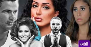 في العام 2017: شيرين متهمة بإهانة مصر.. عمرو دياب ودينا الشربيني