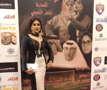 شيماء سبت في افتتاح فيلم كرت أحمر في أبو ظبي
