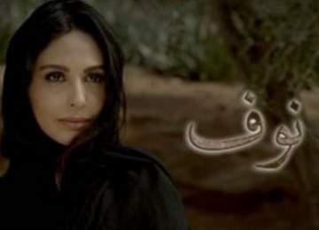 ميس حمدان في كواليس مسلسلها الأردني الأول.. بالصور