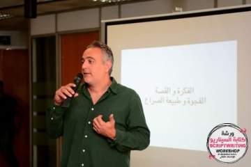 """محمد حفظي يبدأ أولى محاضرات ورشة """"فن كتابة السيناريو"""""""