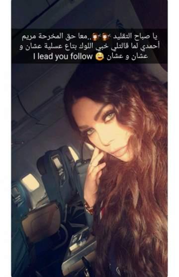 هيفا وهبي تتهم سيرين عبد النور بتقليدها والموضوع يثير الجدل