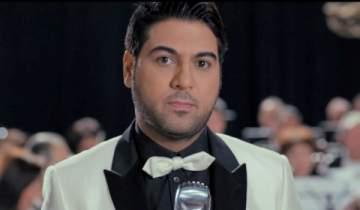 وليد الشامي يطرح أغنيته الجديدة