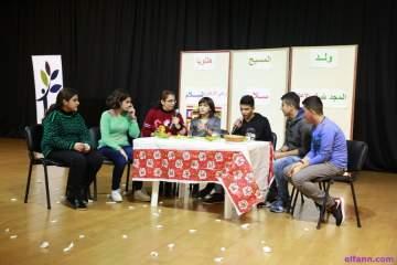 حفل جمعية بيتنا