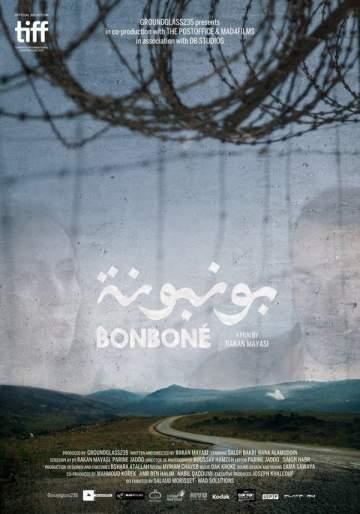 مواعيد عرض فيلم بونبونة في مهرجان دبي السينمائي الدولي