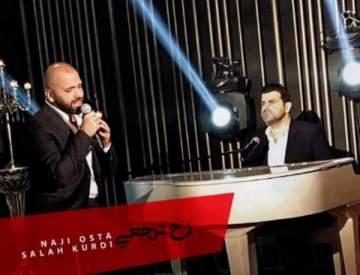 خاص الفن-صلاح الكردي يشيد باحساس ناجي أسطا ويتعاون مع نوال الزغبي