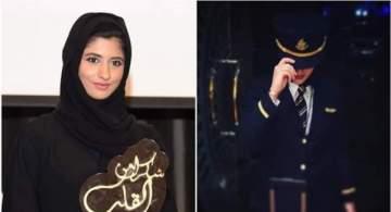 أول فتاة من العائلة الحاكمة في الإمارات تعمل قائدة طائرة تجارية
