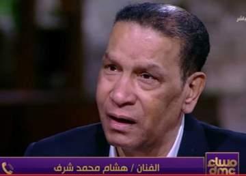 محمد شرف يتأثر على الهواء: خلصت كل فلوسي على العلاج..بالفيديو