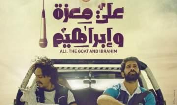 فيلما علي معزة وإبراهيم وبركة يقابل بركة في مهرجان الفيلم العربي عمّان