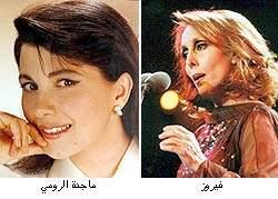 هذا هو رأي ماجدة الرومي بألبوم فيروز الأخير ورسالتها لها!