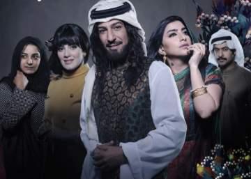 """قصص متشابكة وعلاقات إنسانية من كويت الستينيات في الدراما الخليجية """"كحل أسود قلب أبيض"""""""