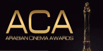 تعرفوا على لائحة المرشحين لجوائز السينما العربية كاملةً