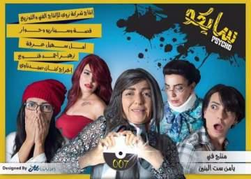 خاص الفن-سبعة أعمال سورية ستكون خارج السباق الرمضاني